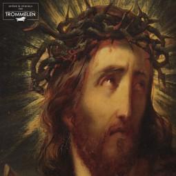 Antiek religieus schilderij